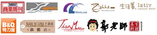 about-customer-logo