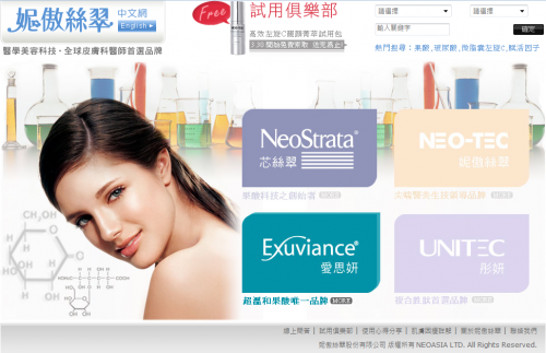 neoasia-homepage