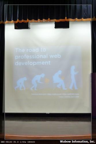主講題目 The road to professional web development