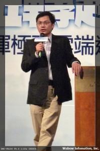 07 開講 - 台科大盧希鵬教授