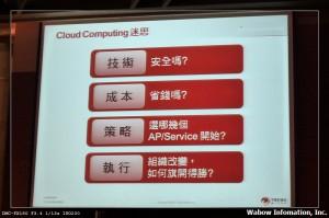 09 Cloud Computing 迷思