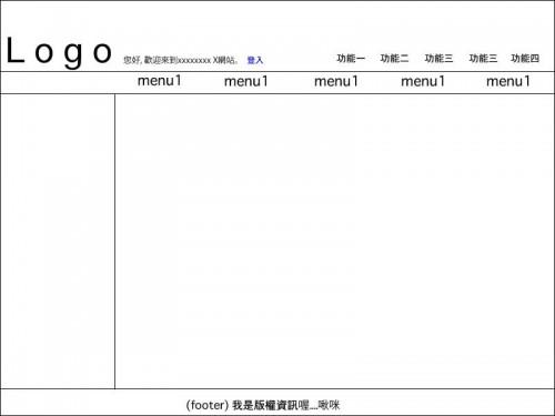 IE6加字完結果圖