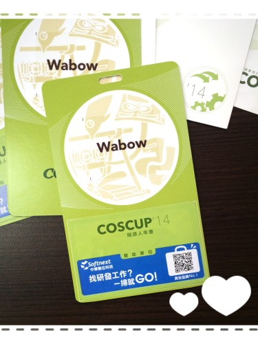 COSCUP票劵